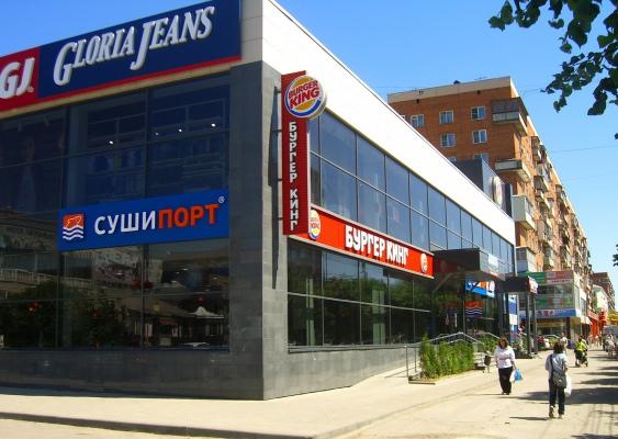 Торговый центр, г. Тула, Красноармейский проспект